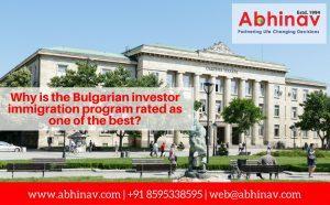 Bulgarian investor immigration program